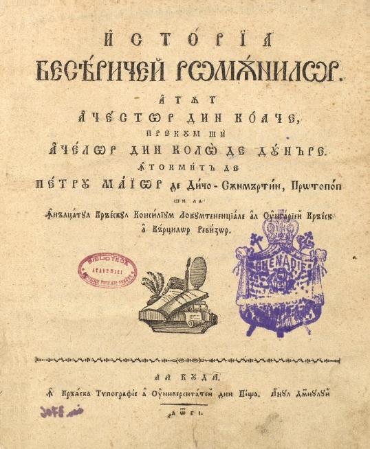 Istoria Besearicei Românilor, Buda, 1813