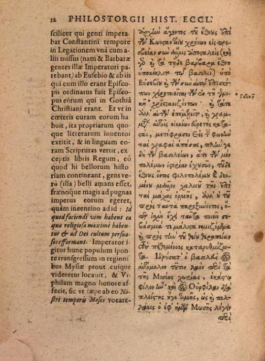Philostorgius (p. 12)