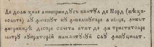 Nr. 25, 4 Martie 1834.