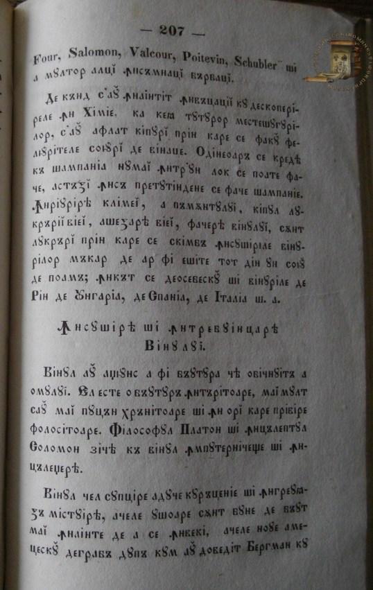 Ion Ionescu de la Brad, Calendar pentru bunul gospodar