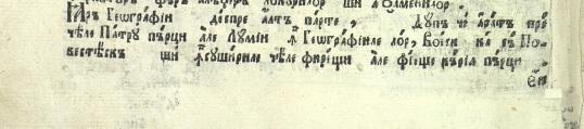 Din prefața scrisă de Grigorie Arhimandrit.