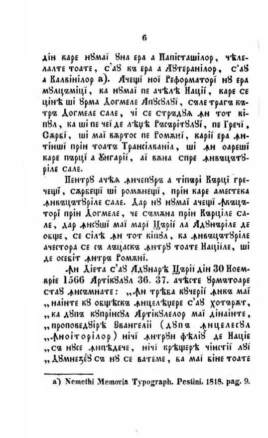 Disertatie despre tipografiile romanesti in Transilvania 3