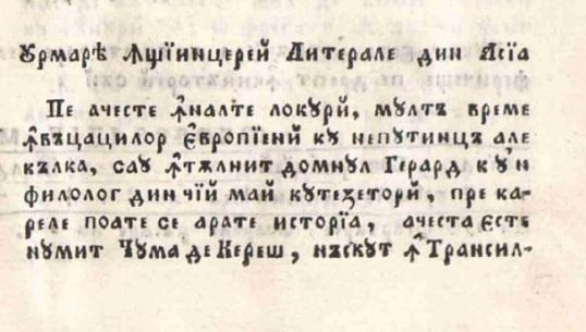 Albina romaneasca, februarie 1830 (2)