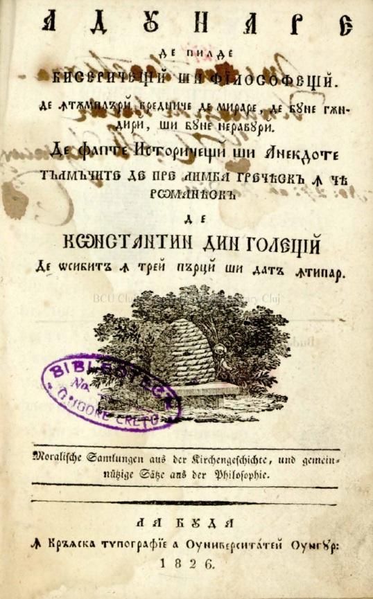 Dinicu Golescu, Adunare de pilde 1