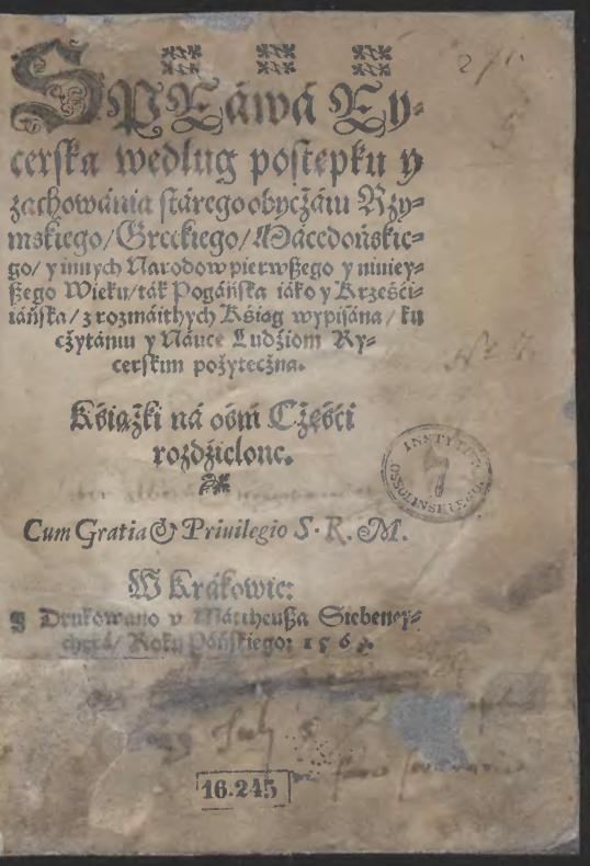 Lucrarea lui Marcin Bielski despre arta militară la diferite popoare (Cracovia, 1569)