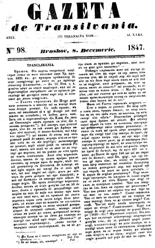 Gazeta de Transilvania, 1847